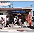 2013日本京都