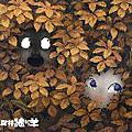 2006 翡翠森林狼與羊