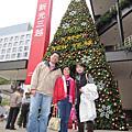 2009.12.27 品田牧場聚餐