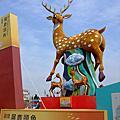 2012臺灣燈會