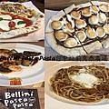 貝里尼義式餐廳