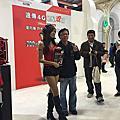 20150201_電玩展