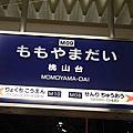 19.靜岡濱松