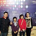 2013女性影展餐會