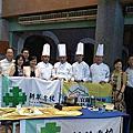 2014年第15屆檳城國際沙龍廚藝展