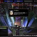 20120826今川義元討取
