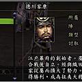 0908~0914犬山之戰