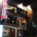 20060723中華壽司