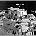 【希臘】Acropolis