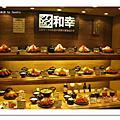 日本和幸豬排