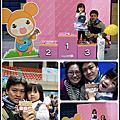 [活動記錄]BabyHome13週年慶運動會