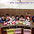 Sofia@Preschool_2M