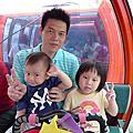 20110514_15爸爸員工旅遊