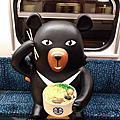 可愛的喔熊組長專屬列車