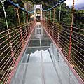 坪瀨玻璃光之橋