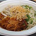 7-ELEVEN - 紅油雞絲麻醬麵