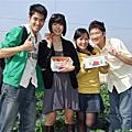 2007.12.22南投遊之草莓記