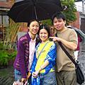 風雨無阻的宜蘭一日遊