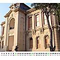 2010年個人風景桌曆