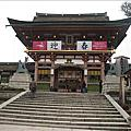 2009 耶誕節日本關西之旅