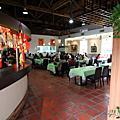 三星蔥蒜美食館