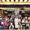 2017/12/16《懷舊糕餅3》新書料理分享會花絮照