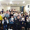 2018/3/30 《別怕!#B咖也能闖進倫敦名牌圈》新書分享會花絮照