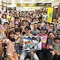 2018/7/22 《太太先生》活動花絮照