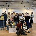 2019/09/24《跟著有其甜》妞新聞主題活動花絮
