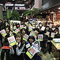 2021/01/15 《台北最好玩》新書分享會活動花絮