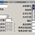 鼎新workflow