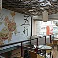 2008.08.01-竹北五行養生包