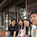2010.09.18-角板山行館
