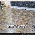 KRONO SWISS D5384  瑞士進口強化超耐磨木地板