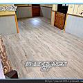 風格木地板 海島型超耐磨木地板 品名:拉丁 手刮浮雕系列 竹北直舖木地板施工案例