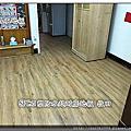 SPC石塑防水超耐磨地板 牧田 三重木地板施工案例