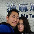 {香港.澳門 四天三夜}NO.25.2010 1 27~ 油麻地 黃大仙 尖沙嘴 幻彩詠香江