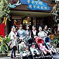 台北X親子館||童年空間
