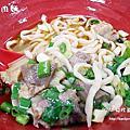 澎湖牛肉麵
