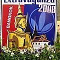 2008泰國風雲盛會~1