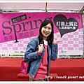 20100424化妝台春季園遊會