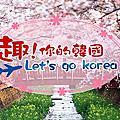 2016 櫻花團