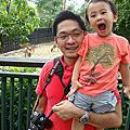 1y9m20d壽山動物園初體驗