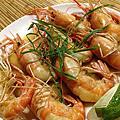 [高雄美食]全海岸活蝦餐廳