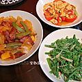 柚子家的三餐