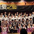 2011-06-11大光國小、文賢國中聯合音樂會