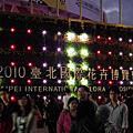 20101120台北國際花卉博覽會