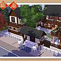 Sims3建築δ福圓居δ