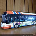 首都客運模型車-花博油電車