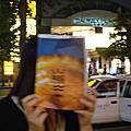 961002北海道~終於到市區札幌了